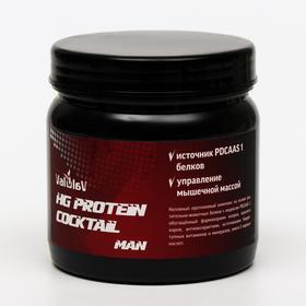 Протеиновый коктейль ValulaV HG Protein Cocktail Man, 250 г