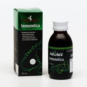 Концентрат ValulaV Immunetika, 100 мл