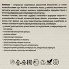 Крем нативный порционный Dominator, 10 саше по 5 мл - Фото 5