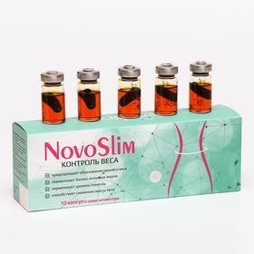 Капсулы NovoSlim, контроль веса, 10 шт. Ош