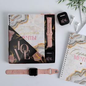 Набор: ремень для часов, ежедневник и чехол для наушников«Love, 20 х 22 см Ош