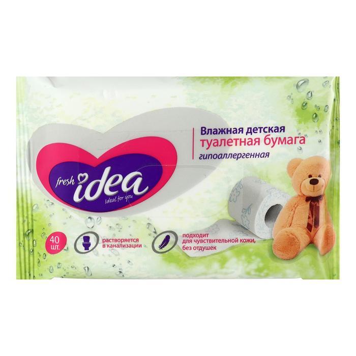 Влажная туалетная бумага Fresh idea, детская, гипоаллергенная, 13*17 см, 40шт,