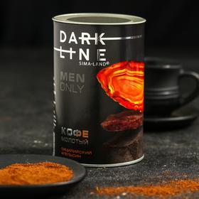 Кофе молотый MEN ONLY, сицилийский апельсин, 100 гр.