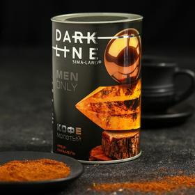 Кофе молотый MEN ONLY, крем-карамель, 100 г.