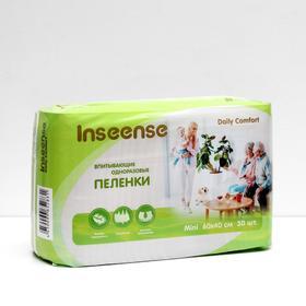 Пеленки впитывающие, одноразовые INSEENSE Daily Comfort 60х40см, 30 шт