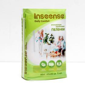 Пеленки впитывающие, одноразовые INSEENSE Daily Comfort 60х40см, 5 шт