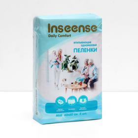Пеленки впитывающие, одноразовые INSEENSE Daily Comfort 60х60см, 5 шт