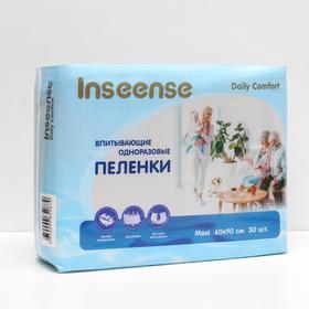 Пеленки впитывающие, одноразовые INSEENSE Daily Comfort 60х90см, 30 шт