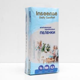 Пеленки впитывающие, одноразовые INSEENSE Daily Comfort 60х90см, 5 шт