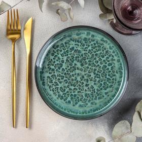 Блюдо Verde notte, d=17,5 см