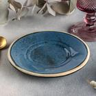 Блюдце универсальное Blu reattivo, d=15 см - Фото 2