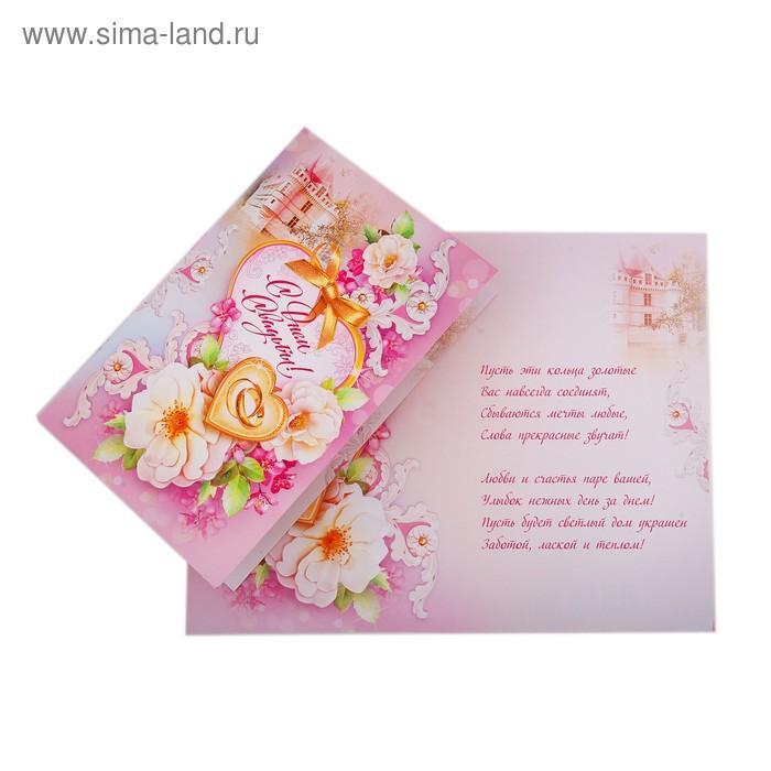 Поздравление татарам на свадьбу