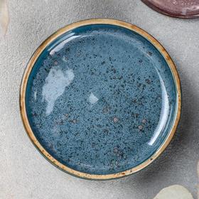 Блюдо Хорекс Blu reattivo, d=10 см, h=2 см