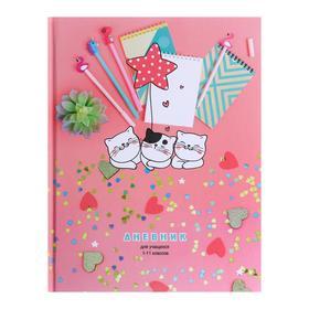 """Дневник универсальный для 1-11 классов """"Три котёнка"""", твёрдая обложка, матовая ламинация, 40 листов"""