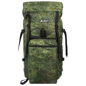 Рюкзак «Универсал-1» 100 л, КМФ, ткань оксфорд 600D ПУ