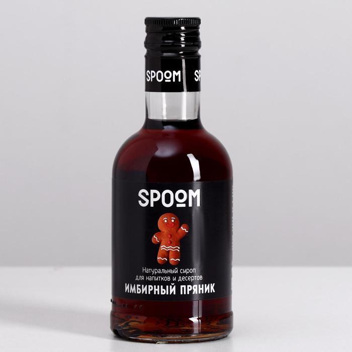 Cироп Spoom «Имбирный пряник», 0,25 л