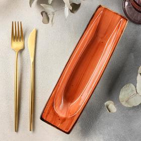 Блюдо сервировочное «Терракот», 26×7,5×3,5 см