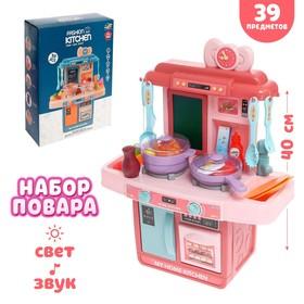 Игровой набор «Милая кухня» с аксессуарами, свет, звук, вода из крана, 39 предметов Ош