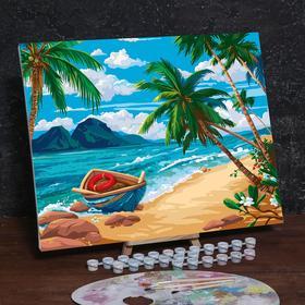 Картина по номерам на холсте с подрамником «Дикий пляж» 40х50 см