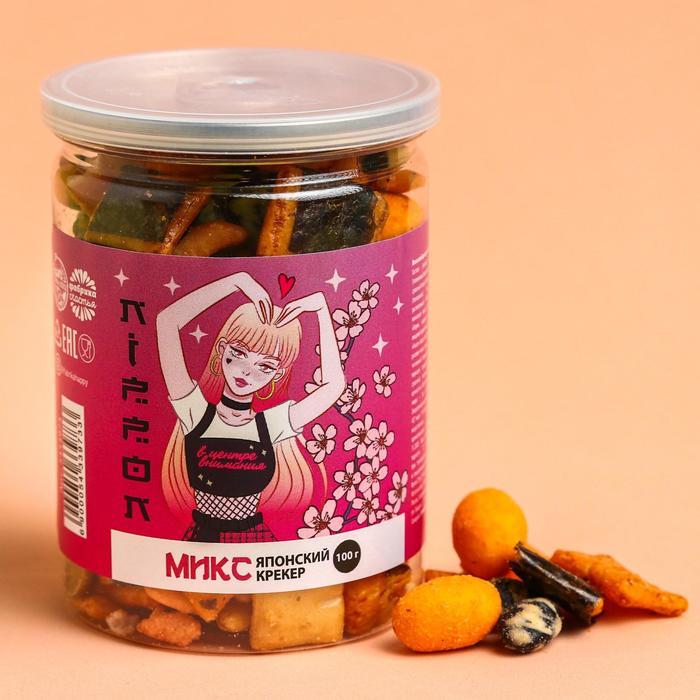 Микс японский крекер «Девушка», 100 г.