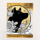 Обложка для ветеринарного паспорта и памятка для собаки - Фото 2