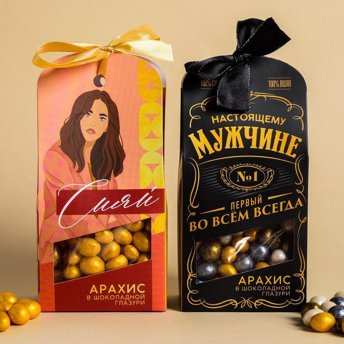 МИКС Арахис в шоколадной глазури, 100 г.