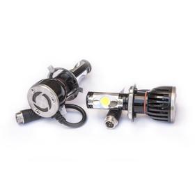 Лампы светодиодные HB3 9005 12V-24V 24W с вентилятором (к-т 2 шт.) Ош