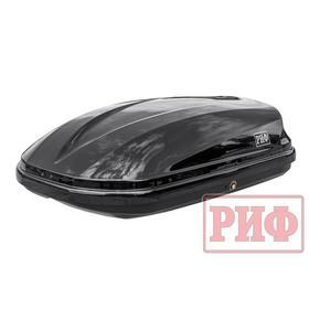 Бокс автомобильный на крышу РИФ Туризм-М 360 л черный глянец, двусторонний Ош