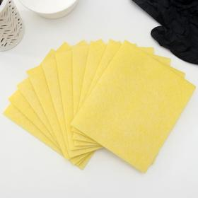 Набор салфеток универсальных PARLO, 30×25 см, вискоза, 10 шт, цвет жёлтый