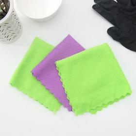 Набор салфеток для уборки универсальных PARLO, микрофибра, 3 шт
