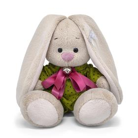 Мягкая игрушка «Зайка Ми в комбинезоне в горошек», 15 см