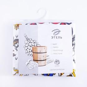 Полотенце банное Этель 'Настоящий мужчина' килт 75*144см, вафля 200г/м2, 100% хл Ош