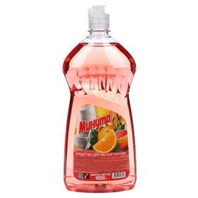 Моющее средство, Минута Грейпфрут и апельсин 1,05
