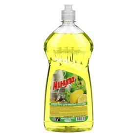 Моющее средство, Минута Лимон и мята 1,05
