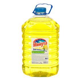 """Средство для мытья посуды """"Минута"""" Лимон 5 кг"""