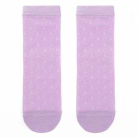 Носки женские, цвет сиреневый, размер 23-25