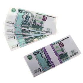 Пачка купюр 1000 рублей, минигигант Ош