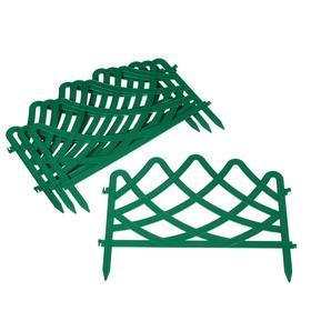 Ограждение декоративное, 37 × 196 см, 4 секции, пластик, зелёное, «Волна»