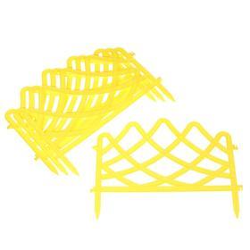 Ограждение декоративное, 37 × 196 см, 4 секции, пластик, жёлтое, «Волна»