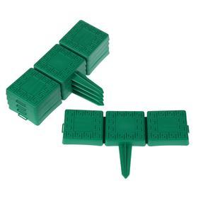 Ограждение декоративное, 20 × 170 см, 5 секций, пластик, зелёное, «Бордюр»