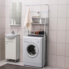 Стеллаж над стиральной машинкой со штангой для сушки, 66×25×175 см, цвет белый Ош