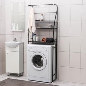 Стеллаж над стиральной машинкой со штангой для сушки, 66×25×175 см, цвет чёрный Ош