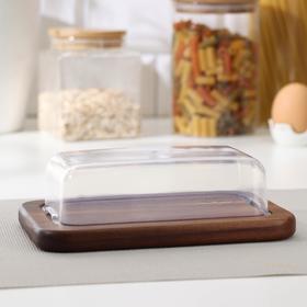 Маслёнка Катунь, 19×12,5×6 см, акация