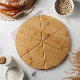 Блюдо для пиццы Катунь, 33×2 см, бамбук
