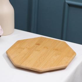 Подставка для торта вращающаяся Катунь, d=25 см, бамбук