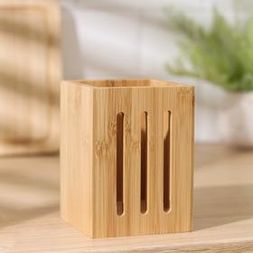 Подставка для столовых приборов Катунь, 10×10×13,5 см, бамбук