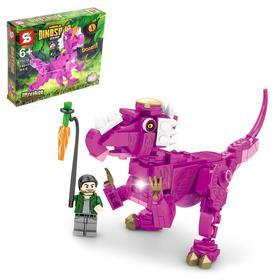 Конструктор Мир динозавров, 190 деталей