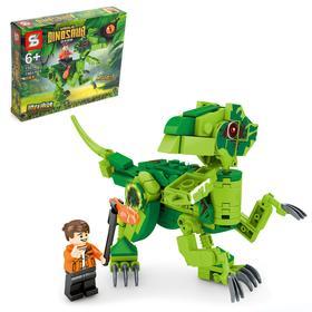 Конструктор Мир динозавров, 196 деталей