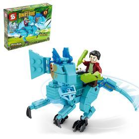 Конструктор Мир динозавров, 173 детали