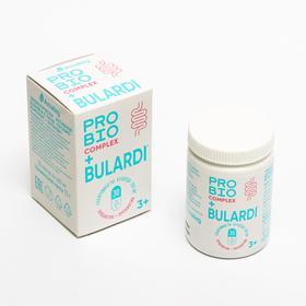 Пробио комплекс + Буларди, 30 капсул по 400 мг